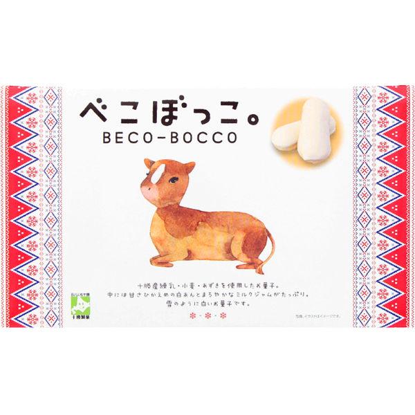 十勝製菓 べこぼっこ。 1箱