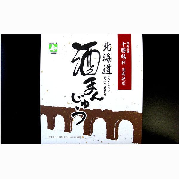 北海道酒まんじゅうギフトBOX1箱