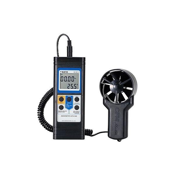 佐藤計量器製作所 ベーン式風速計 SK-93F-2 校正書類付 1式 62-0850-86(直送品)