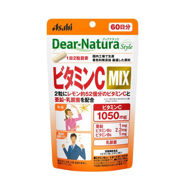 DN ビタミンC MIX 60日分 1個