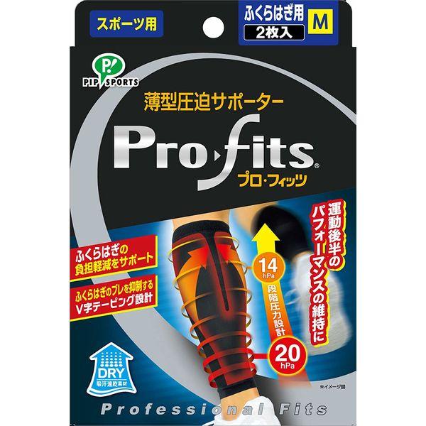 プロ・フィッツ ふくらはぎ用 Mサイズ