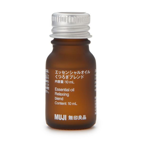 エッセンシャルオイル・くつろぎ 10ml