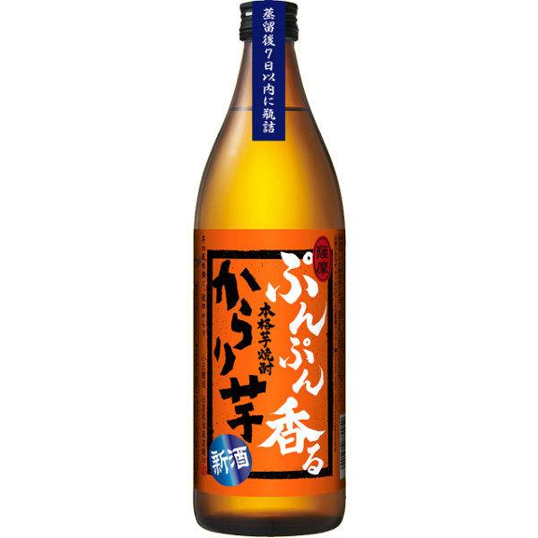 からり芋ぷんぷん香る新酒 25度
