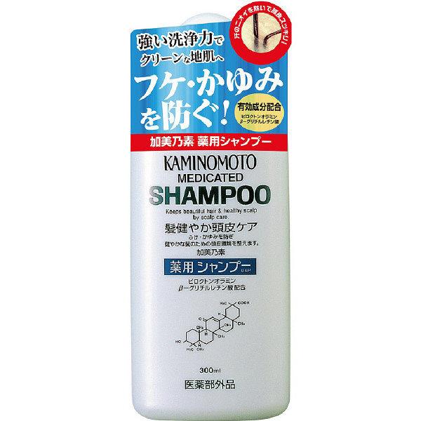 加美乃素 薬用シャンプー 頭皮ケア