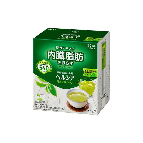 ヘルシア茶カテキンの力 緑茶風味 30本
