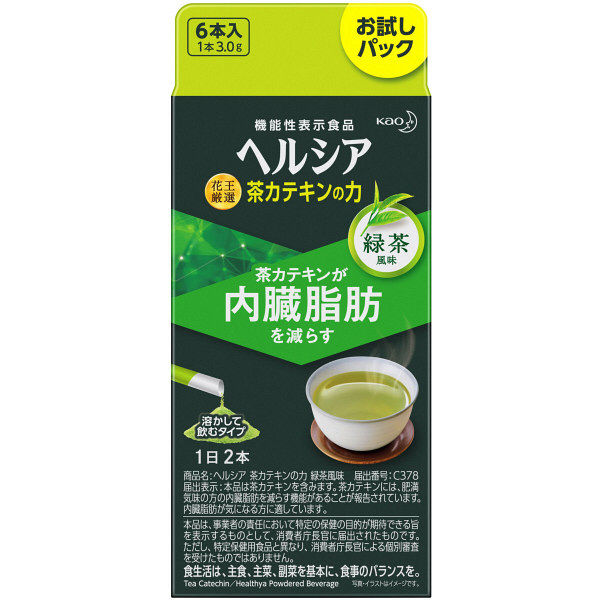 ヘルシア茶カテキンの力 緑茶風味 6本