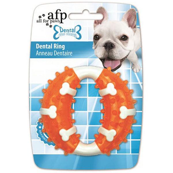 afp デンタルリング  オレンジ 犬用