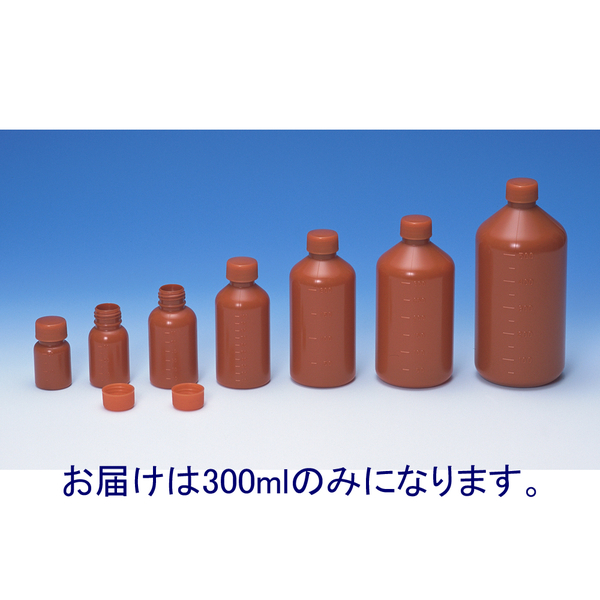 SK遮光外用瓶 300mL 7562 1箱(40本入) (直送品)