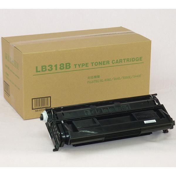 LB318B 汎用品