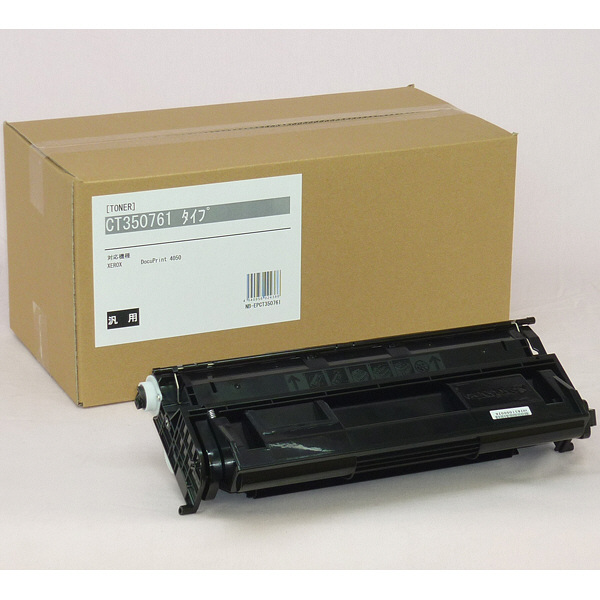 CT350761 汎用品