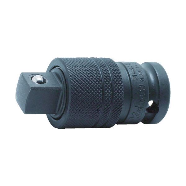 山下工業研究所 コーケン ロッキングアダプター差込角12.7mm 14444AL 1個 395-6890(直送品)