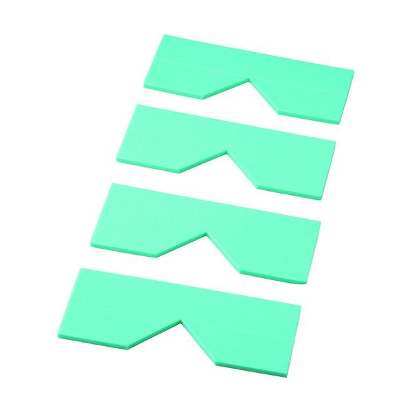 トラスコ中山(TRUSCO) TRUSCO エッジクッションテープ コーナー用4枚入 グリーン TECC-50GN 1袋(4枚) 415-5297(直送品)