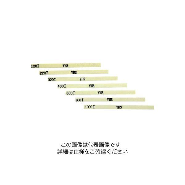 大和製砥所 チェリー 金型砥石 YHS(硫黄入り) (20本入) 120# S46D 120 1箱(20本) 416-7791(直送品)