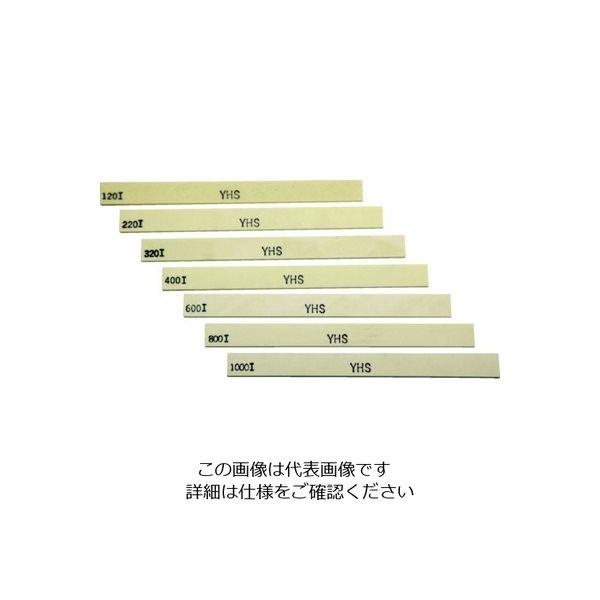 大和製砥所 チェリー 金型砥石 YHS(硫黄入り) (10本入) 400# S63D 400 1箱(10本) 416-7899(直送品)