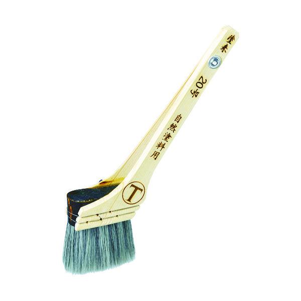 大塚刷毛製造 大塚 塗来 自然塗料用 薄口 15号 1027520015 1本 417-3937(直送品)