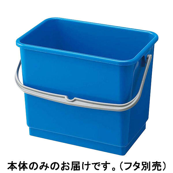 山崎産業 小物入れバケツ ブルー 本体 4903180126163 1箱(2個入) (直送品)