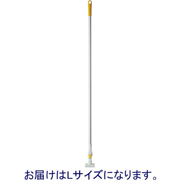 山崎産業 フリーハンドルタッチワン アルミL イエロー 本体 4903180157679 1箱(2本入) (直送品)