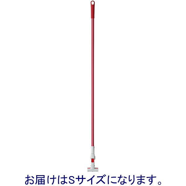 山崎産業 フリーハンドルタッチワン PH S レッド 本体 4903180157785 1箱(2本入) (直送品)