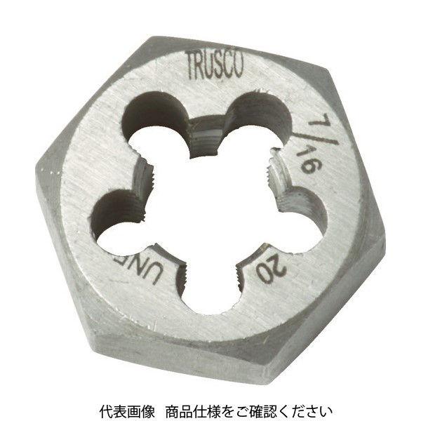 トラスコ中山(TRUSCO) TRUSCO 六角サラエナットダイス UNF1/4-28 TD6-1/4UNF28 1個 432-9465(直送品)