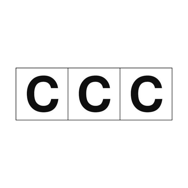 トラスコ中山(TRUSCO) TRUSCO アルファベットステッカー 50×50 「C」 白 3枚入 TSN-50-C 1組(3枚) 438-9166(直送品)