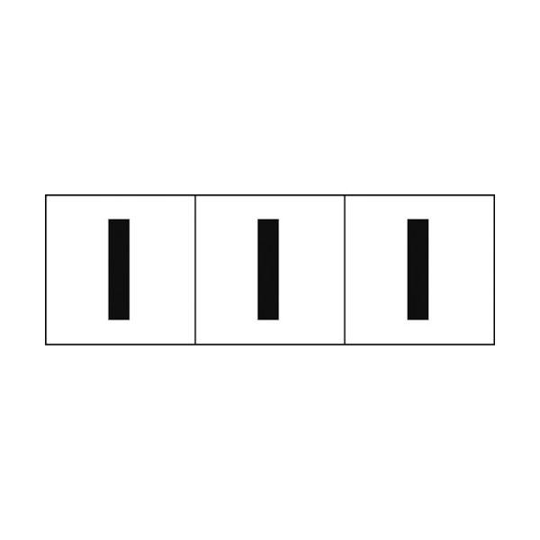 トラスコ中山(TRUSCO) TRUSCO アルファベットステッカー 50×50 「I」 白 3枚入 TSN-50-I 1組(3枚) 438-9280(直送品)