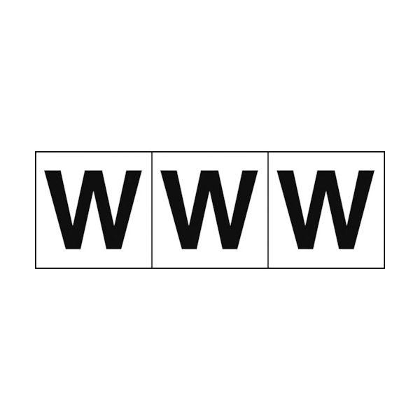 トラスコ中山(TRUSCO) TRUSCO アルファベットステッカー 50×50 「W」 白地/黒文字 3枚入 TSN-50-W 438-9565(直送品)
