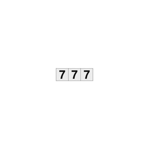 トラスコ中山(TRUSCO) TRUSCO 数字ステッカー 30×30 「7」 透明 3枚入 TSN-30-7-TM 1組(3枚) 438-8275(直送品)