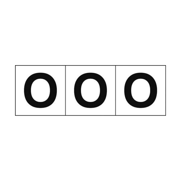 トラスコ中山(TRUSCO) TRUSCO アルファベットステッカー 50×50 「O」 白 3枚入 TSN-50-O 1組(3枚) 438-9409(直送品)