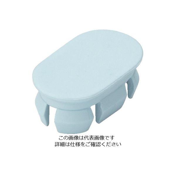 スガツネ工業 ハンドル KMH型キャップ ライトブルー(100-024-068) KMHC-BU 441-7453 (直送品)