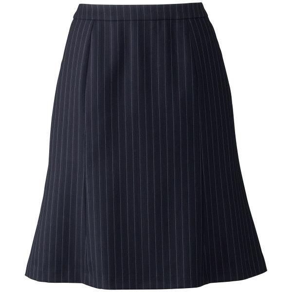 ボンマックス マーメイドスカート ネイビーXブルー 5号 AS2282-28-5 1着(直送品)