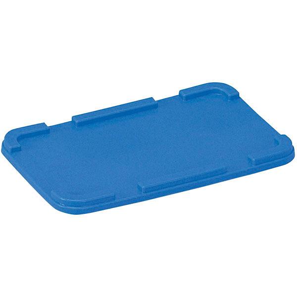 サンコー サンボックス#5フタ ブルー 700105 1個 (直送品)