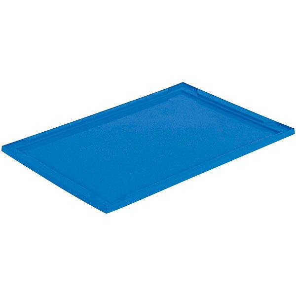 サンコー オリコン55、75フタ ブルー 1箱(20個入) (直送品)