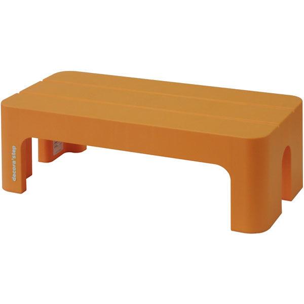 SANKA(サンカ) 踏台 ポリプロピレン デコラステップL オレンジ 20cm DS-LOR 1個 (直送品)