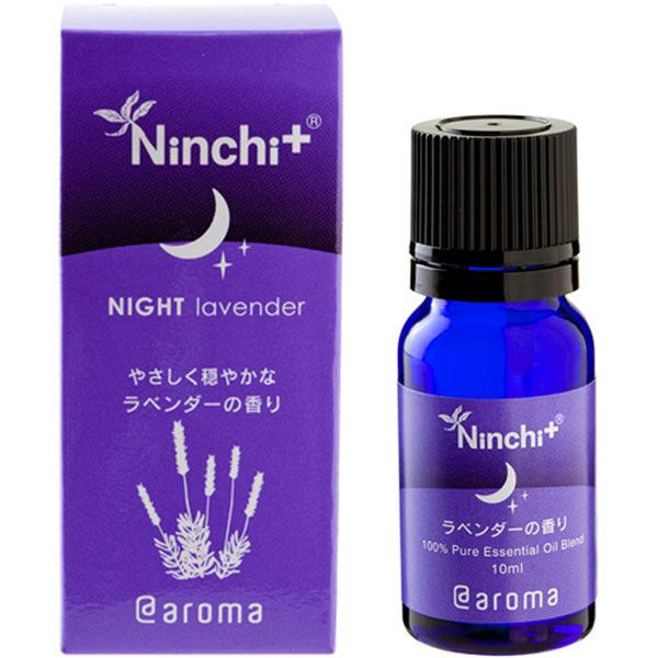 Ninchi+ ナイト ラベンダー 1本(10mL) @aroma (直送品)