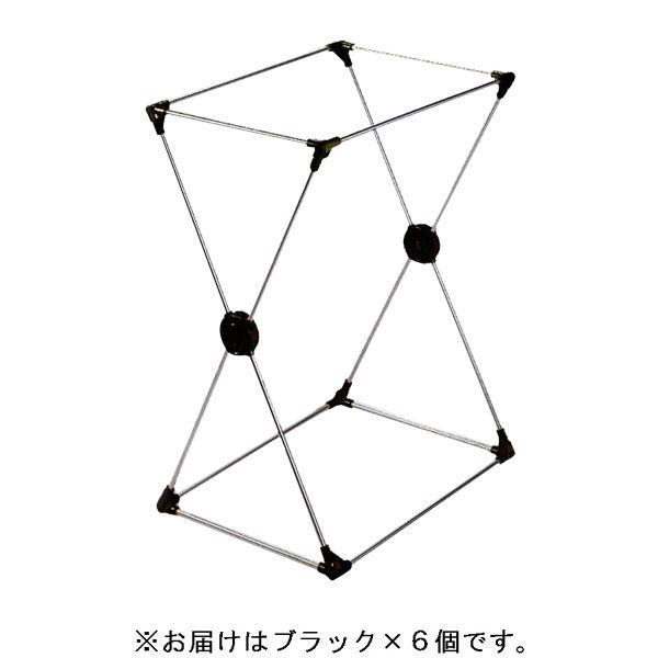ダストスタンド 45L(6個セット) ブラック 山研工業 (直送品)