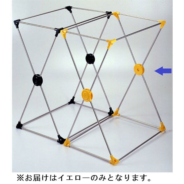 ダストスタンド 45L(1個) イエロー 山研工業 (直送品)