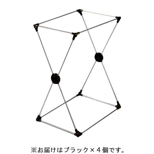 ダストスタンド 70L(4個セット) ブラック 山研工業 (直送品)