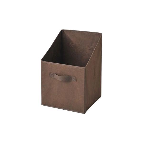 YAMAZEN(山善) どこでも収納ボックス タテ型 ブラウン 1セット(3個入) (直送品)