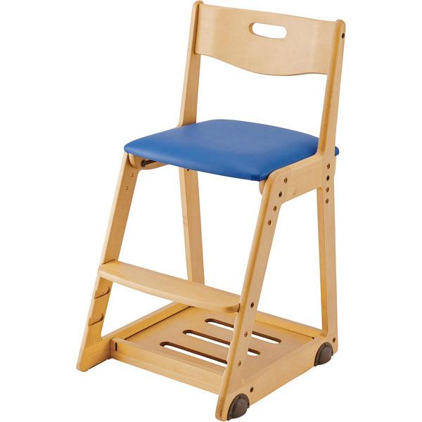 木製学習チェア ブラウン×ブルー