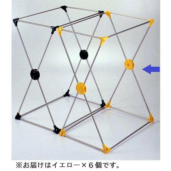 ダストスタンド 45L(6個セット) イエロー 山研工業 (直送品)