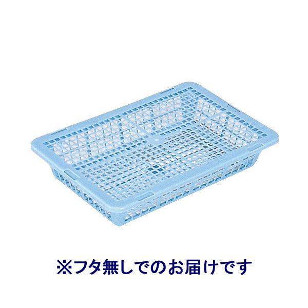サンコー 万能篭 小3(本体) 10020600BL502 (直送品)