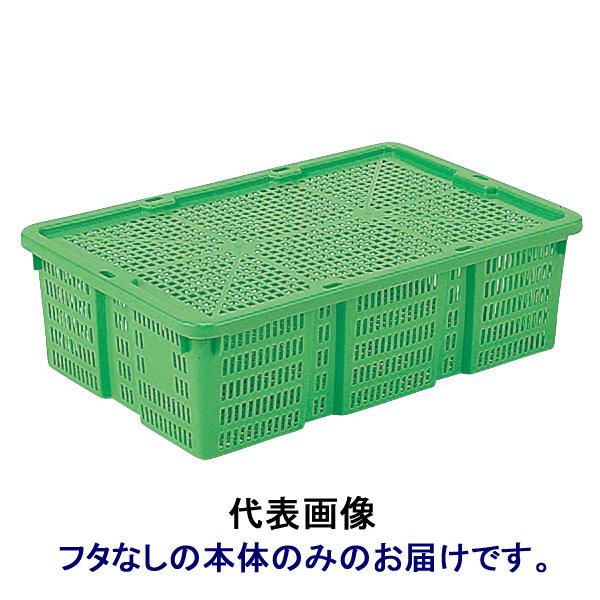 サンコー 野菜篭 4K 4型ー3 本体 10155500GRKAG (直送品)