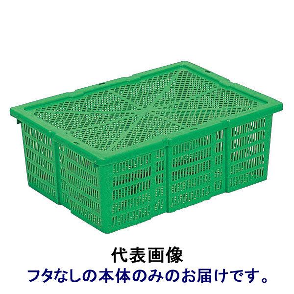 サンコー 野菜篭 8K 本体 10240000GR602 (直送品)