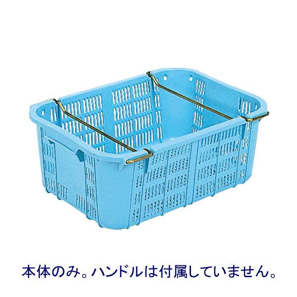 サンコー サンテナー A25 10270800BL502 (直送品)