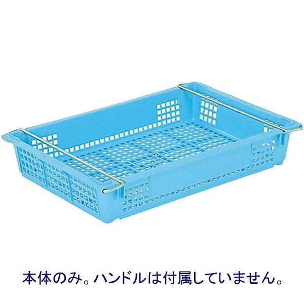 サンコー サンテナー A30 10300100BL502 (直送品)