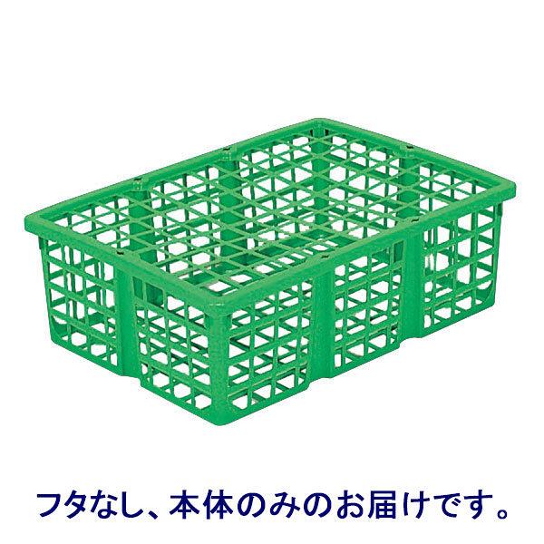 サンコー 野菜篭15K 本体 10340000GR602 (直送品)