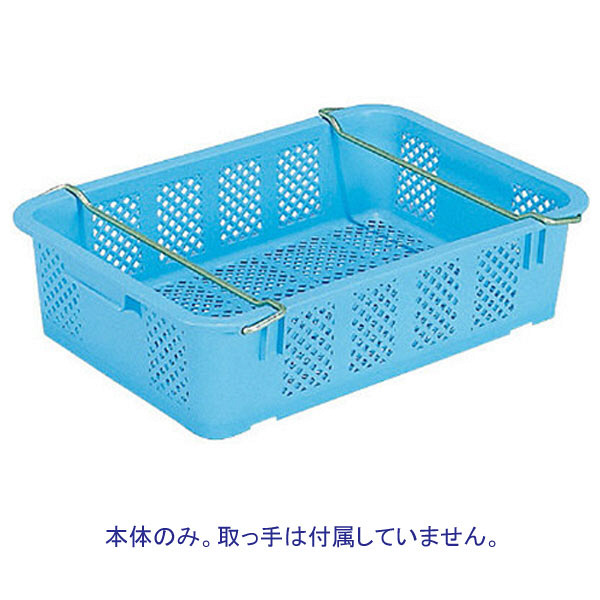 サンコー サンテナー A40 PP 10400100BL502 (直送品)