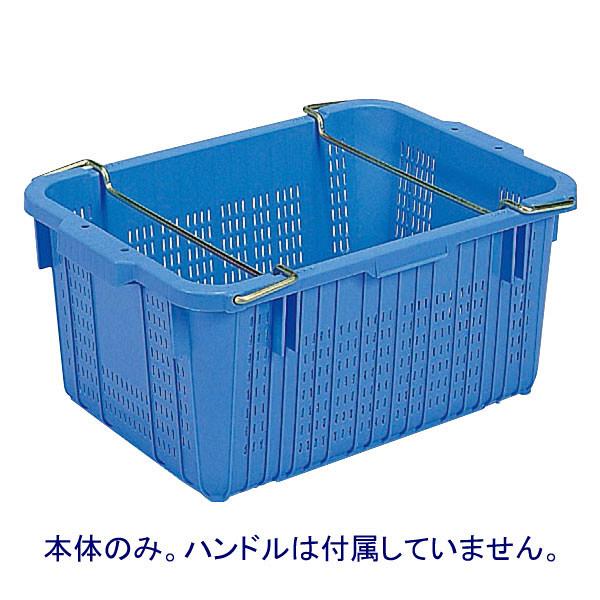 サンコー サンテナー A45(PP) 10441100BL503 (直送品)