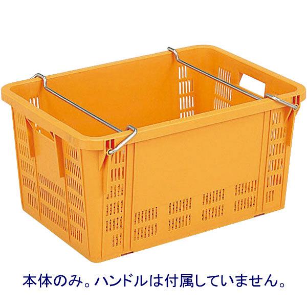 サンコー サンテナー A80-3 10760200OR301 (直送品)