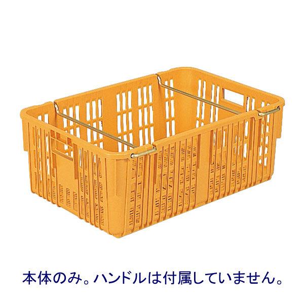 サンコー サンテナー A90 10900000OR301 (直送品)